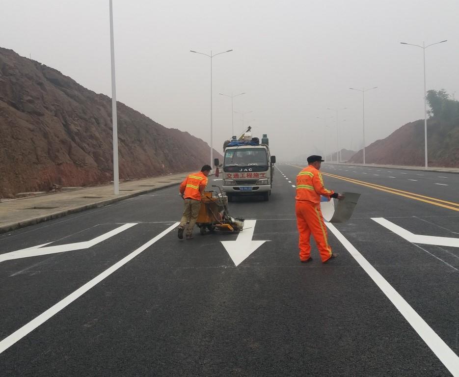 重庆合川道路划线