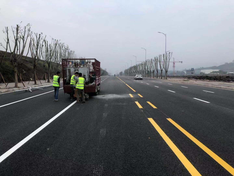 重庆道路划线